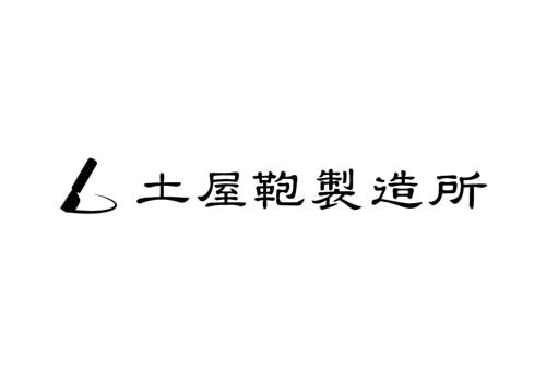 土屋鞄製造所 ツチヤカバンセイゾウショ
