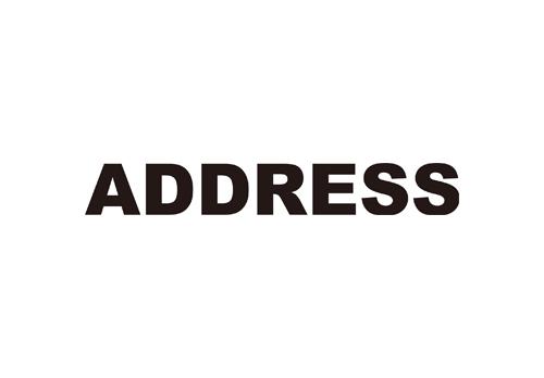 ADDRESS アドレス