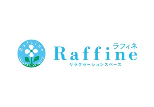 Raffine ラフィネ