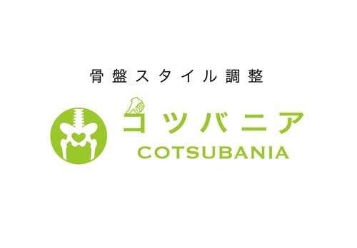 COTSUBANIA コツバニア