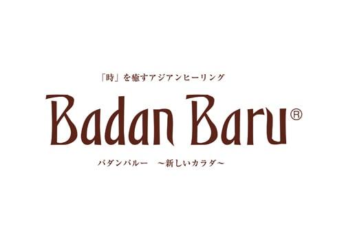 Badan Baru バダンバルー