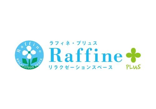 Raffine PLUS ラフィネ プリュス