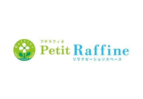 Petit Raffine プチラフィネ