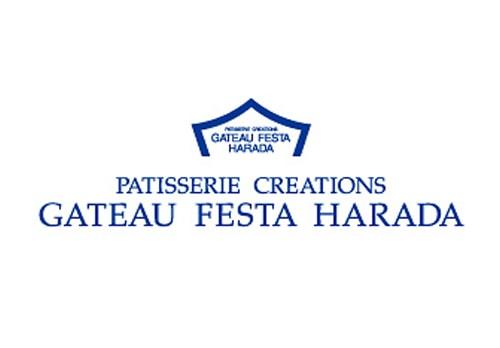GATEAU FESTA HARADA ガトー フェスタ ハラダ